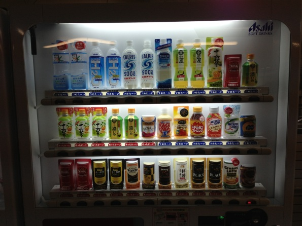 Awesome vending machines sell everthing, from tea to coffee to - well, yes - beer