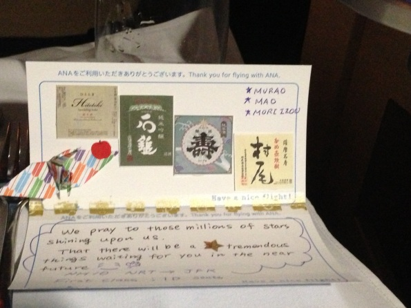 My FA made this for me as well as a cute bookmark with the hand-carved image of a Shinto spirit of Spring! Speechless