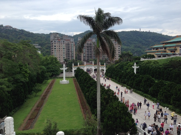 View from the National Palace Museum