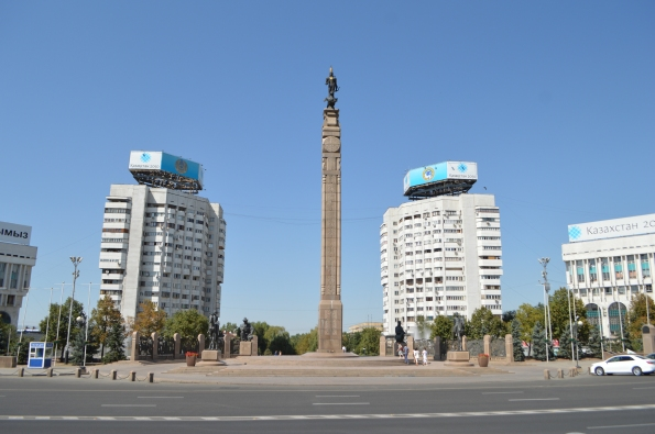 Monument to Independence