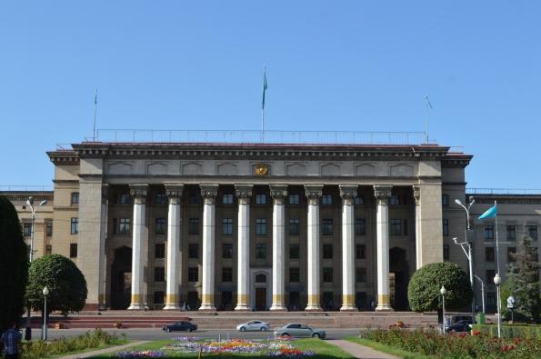 Kazakh-British Institute of Technology