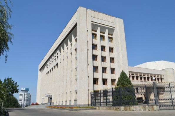 Almaty city hall