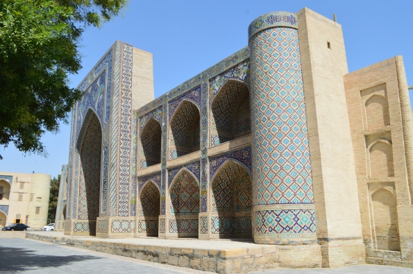 Nadir Divanbegi Madrasah