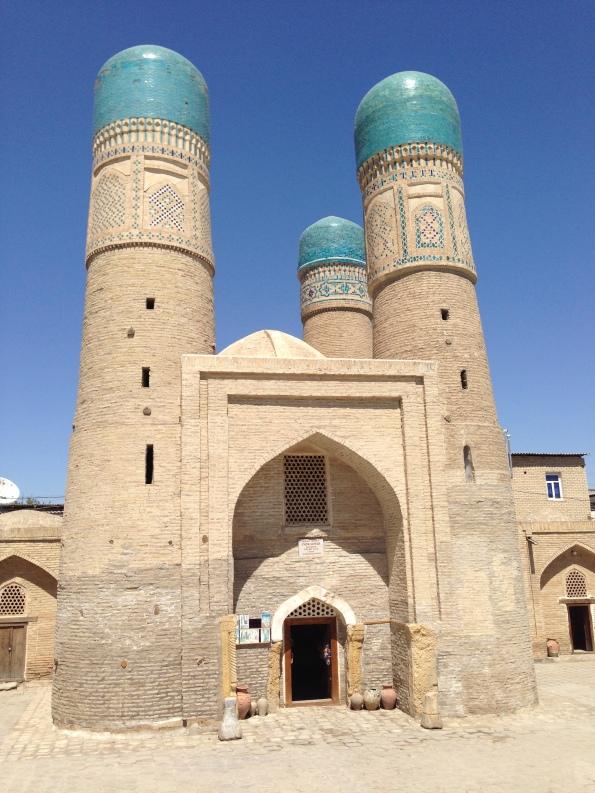 Kalta Minar Minaret